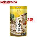 モランボン 至福のゆず醤油 鍋用スープ(750g*2コセット)