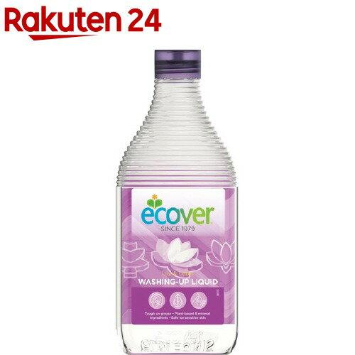 エコベール 食器用洗剤 リリー&ロータス(450mL)【ebq】【エコベール(ECOVER)】