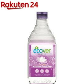 エコベール 食器用洗剤 リリー&ロータス(450ml)【エコベール(ECOVER)】