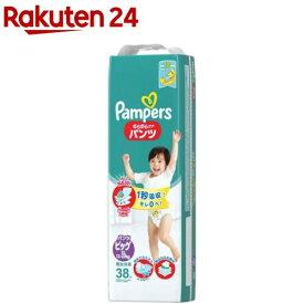 パンパース おむつ さらさらパンツ スーパージャンボ ビッグ(ビッグサイズ38枚)【KENPO_09】【イチオシ】【KENPO_12】【パンパース】[おむつ トイレ ケアグッズ オムツ]