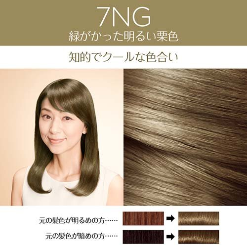 エクセランスN液状タイプ7NG緑がかった明るい栗色白髪染め