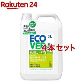 エコベール 食器用洗剤 レモンの香り(5L*4本セット)【エコベール(ECOVER)】