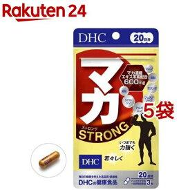 DHC マカ ストロング 20日分(60粒*5袋セット)【DHC サプリメント】