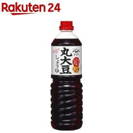 ヤマサ醤油 丸大豆醤油(1L)