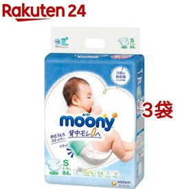 NEWムーニー エアフィット テープ Sサイズ(84枚入*3袋セット)【moon01】【mnm8】【ムーニー】