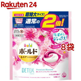 ボールド ジェルボール3D 癒しのプレミアムブロッサムの香り 詰替用 超特大(32個入*8袋セット)【ボールド】