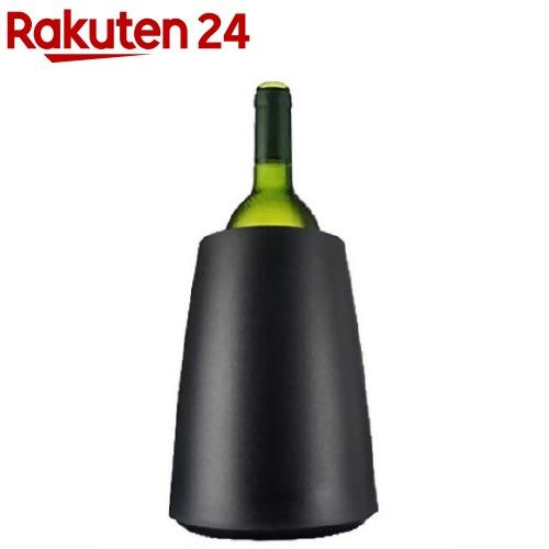 バキュバン ワインクーラー ブラック(1コ入)【バキュバン】