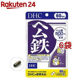 DHC ヘム鉄 60日分(120粒*6袋セット)【DHC】