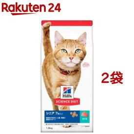 サイエンス・ダイエット シニア 高齢猫用 7歳以上 まぐろ(1.8kg*2コセット)【dalc_sciencediet】【サイエンスダイエット】[キャットフード]