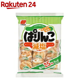 ぱりんこ 減塩(36枚入)