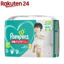 パンパース おむつ 卒業パンツ ビッグ(32枚入)【KENPO_09】【イチオシ】【StampgrpB】【KENPO_12】【パンパース】