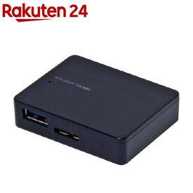 ナカバヤシ 4ポートUSB3.0ハブ UHー3024BK(1コ入)
