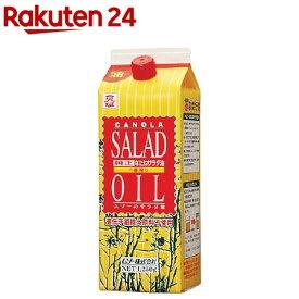 ムソー 純正なたねサラダ油(1.25kg)【イチオシ】