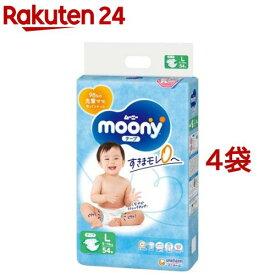 ムーニー エアフィット テープ Lサイズ(54枚入*4袋セット)【moon01】【ムーニー】[おむつ トイレ ケアグッズ オムツ]