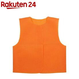 衣装ベース ベスト Jサイズ オレンジ(1枚入)