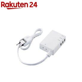 エレコム 電源タップ USB×3 コンセント ケーブル60cm ホワイト MOT-U06-2134WH(1コ入)【エレコム(ELECOM)】