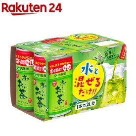 伊藤園 希釈用 おーいお茶 緑茶 缶(180g*6本入)【お〜いお茶】