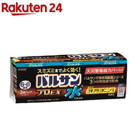 【第2類医薬品】水ではじめる バルサンプロEX 6〜8畳用(12.5g*3コ入)【inse_2】【バルサン】