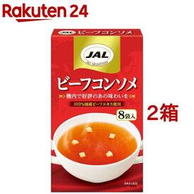 JAL ビーフコンソメ(8袋入*2コセット)【meijiAU02】