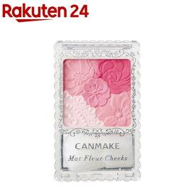 キャンメイク マットフルールチークス 02 マットガーリーローズ(6g)【イチオシ】【キャンメイク(CANMAKE)】