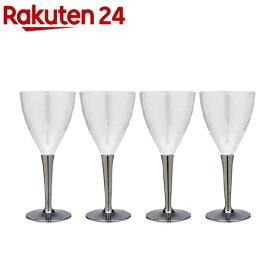 ストリックスデザイン 軽くて割れにくい プラスチック ワインカップ シルバー(4コ入)【STRIX DESIGN(ストリックスデザイン)】
