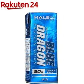 ハレオ ブルードラゴン ドリンク バニラ(200ml*24本)【ハレオ(HALEO)】