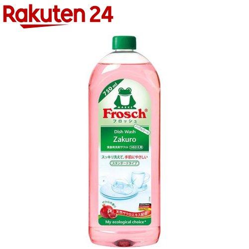 フロッシュ 食器用洗剤 ザクロ 詰替(750mL)【フロッシュ(frosch)】