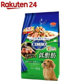 コンボ ドッグ 低脂肪 角切りささみ・野菜ブレンド(400g)【コンボ(COMBO)】