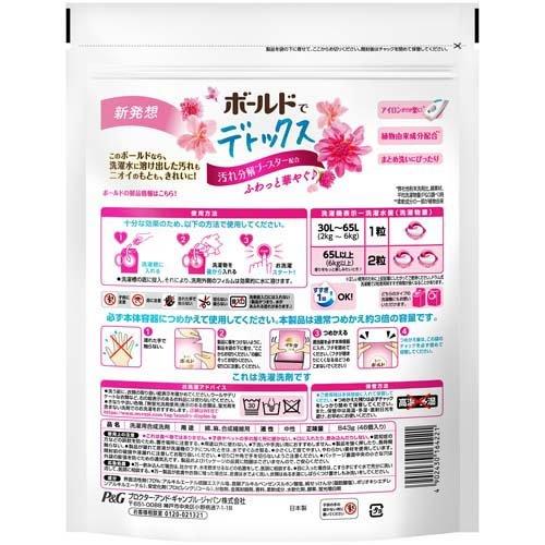 ボールド洗濯洗剤ジェルボール3D癒しのプレミアムブロッサムの香り詰替超ジャンボ