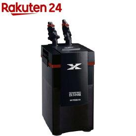 パワーボックス SV550X(1コ入)