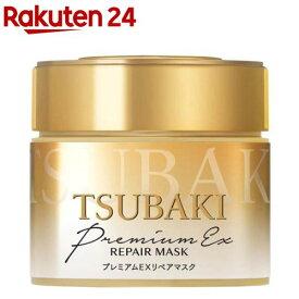 ツバキ(TSUBAKI) プレミアムリペアマスク(180g)【bnad01】【ツバキシリーズ】