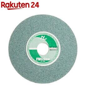 リョービ ミニグラインダ砥石GC120 6682037 M-1024(1個)【リョービ(RYOBI)】