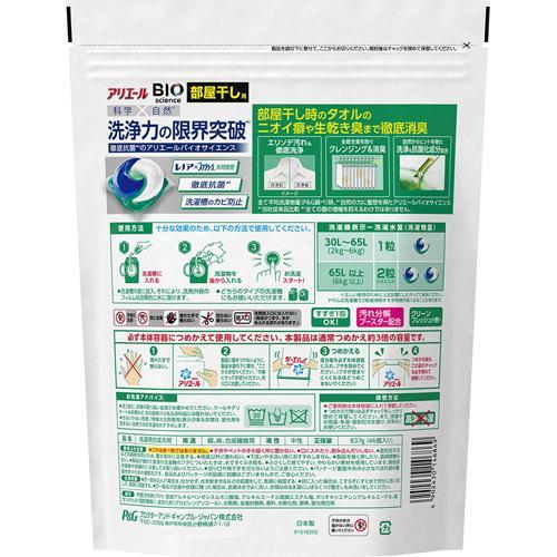 アリエールBIOジェルボール部屋干し用つめかえ超ジャンボサイズ洗濯洗剤