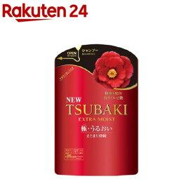 ツバキ(TSUBAKI) エクストラモイスト シャンプー 詰替(345mL)【ツバキシリーズ】