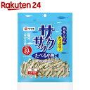 ヤマキ サクサク食べる小魚(30g)【ヤマキ】