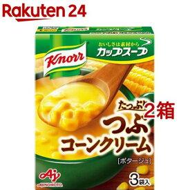 クノール カップスープ つぶたっぷりコーンクリーム(3袋入*2箱セット)【クノール】
