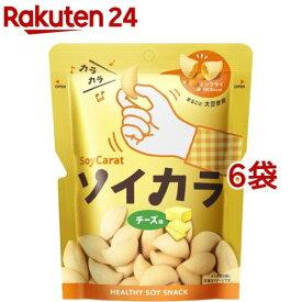 ソイカラ チーズ味(27g*6コセット)【ソイカラ】
