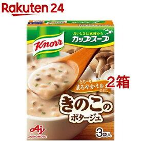 クノール カップスープ とろ〜りミルク仕立てのきのこポタージュ(3袋入*2箱セット)【クノール】