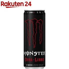 モンスター キューバリブレ(355ml*24本入)【y2f】【モンスター】