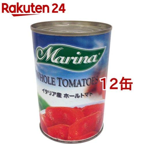 Marinaイタリア産ホールトマト