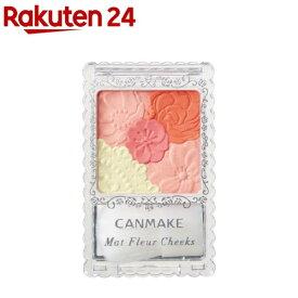 キャンメイク マットフルールチークス 03 マットマーマレード(6g)【キャンメイク(CANMAKE)】