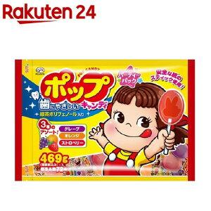 ポップキャンディ パーティーパック(72本入)