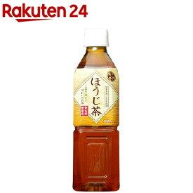 神戸茶房 ほうじ茶(500mL*24本入)【神戸茶房】