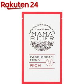 ママバター フェイスクリームマスク リッチ(1枚入)【evm_uv11】【ママバター】[パック]