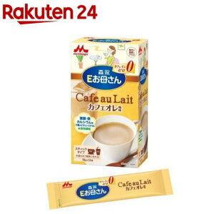 森永 Eお母さん カフェオレ風味(18g*12本入)【Eお母さん】