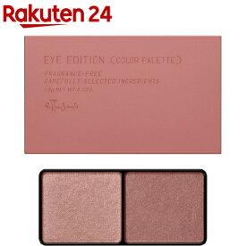 アイエディション カラーパレット 01 バーガンディブラウン(3.8g)