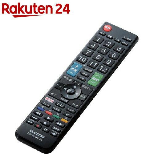 エレコム かんたんTV用リモコン(シャープ用) ブラックERC-TV01BK-SH(1コ入)【エレコム(ELECOM)】