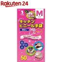 クイン キッチンビニール手袋 粉なし Mサイズ(50枚入)【クイン】