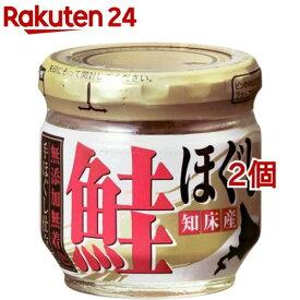 ハッピーフーズ 知床産鮭ほぐし 無添加・無着色(60g*2コセット)【ハッピーフーズ】