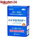 ハイドロパウダー 経口補水液粉末 犬猫用(3g*30本入)
